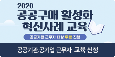 main_banner_20200313-3